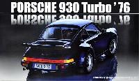 ポルシェ 930 ターボ '76