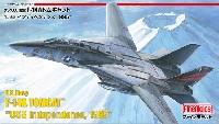 ファインモールド1/72 航空機アメリカ海軍 F-14A トムキャット USS インディペンデンス 1995