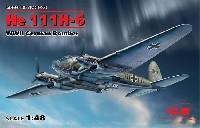 ICM1/48 エアクラフト プラモデルハインケル He111H-6 爆撃機