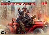 ICM1/24 フィギュアアメリカ 消防車クルー (1910s)