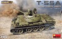 T-55A 後期型 Mod.1965 インテリアキット
