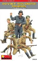 ミニアート1/35 WW2 ミリタリーミニチュアソビエト 戦車兵 跨乗兵セット スペシャルエディション