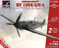 メッサーシュミット Bf109E-3/4 大戦初期