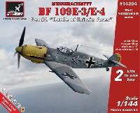 メッサーシュミット Bf109E-3/4 バトル オブ ブリテン エース