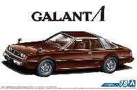 アオシマ1/24 ザ・モデルカーミツビシ A133A ギャランΛ '78