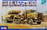 ホビーボス1/35 ファイティングビークル シリーズアメリカ M911 戦車運搬車 w/M747 重装備セミトレーラー
