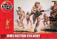 エアフィックス1/72 AFVWW2 イギリス 第8軍 歩兵