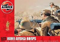 エアフィックス1/72 AFVWW2 ドイツ アフリカ軍団 歩兵