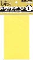 HIQパーツ塗装用品円形マスキングシール L (直径 4.8-6.0mm)