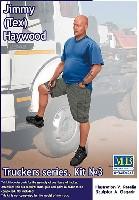 マスターボックスピンナップ (Pin-up)ジミー・ヘイウッド (トラックドライバー) (トラッカーシリーズ)