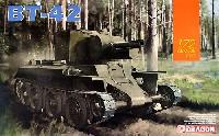 ドラゴン1/72 ARMOR PRO (アーマープロ)フィンランド BT-42 突撃砲