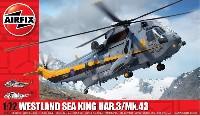 ウェストランド シーキング HAR.3/Mk.43