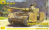 ズベズダ1/72 ミリタリー4号戦車 H型 ドイツ 中戦車