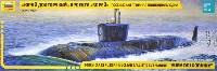 ズベズダ1/350 艦船モデルボレイ級 原子力潜水艦 ユーリイ・ドルゴルーキイ (K-535)