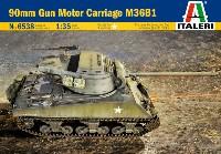 イタレリ1/35 ミリタリーシリーズ90mm GMC M36B1