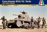 イタレリ1/35 ミリタリーシリーズカルロ アルマート M14/41 w/イタリア軍兵士