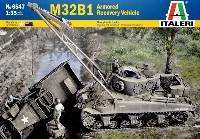 イタレリ1/35 ミリタリーシリーズM32B1 装甲回収車