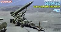 ドラゴン1/35 Modern AFV SeriesMGM-52 ランス ミサイル ランチャー