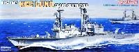 ドラゴン1/350 Modern Sea Power Series中華民国海軍 キー ラン級駆逐艦
