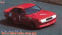 ハセガワ1/24 自動車 限定生産トヨタ セリカ 1600GT 1972年 全日本鈴鹿 500Kmレース