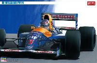 ハセガワ1/24 自動車 限定生産ウィリアムズ FW14