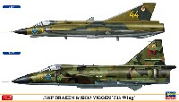 J35F ドラケン & SH37 ビゲン F13航空団