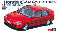 ハセガワ1/24 自動車 限定生産ホンダ シビック フェリオ Vti トランクスポイラーバージョン