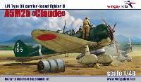 ウイングジーキット1/48 エアクラフト プラモデル九六式 二号 二型 艦上戦闘機 (初期型)