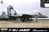 F-15J 航空自衛隊 戦技競技会 2013 追加兵装付き