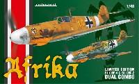 メッサーシュミット Bf109F-4 & Bf109G-2 アフリカ