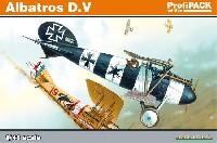 エデュアルド1/48 プロフィパックアルバトロスD.V