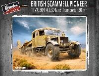 イギリス スキャメル パイオニア TRCU30/TRMU30 30t タンクトランスポーター