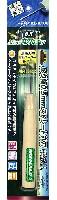 シモムラアレック職人堅気超極細精密丸刀 Micro 丸刃 0.5ミリ
