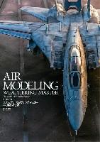 大日本絵画航空機関連書籍エアモデル ウェザリングマスター 林周市の世界