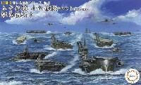 フジミ集める軍艦シリーズあ号作戦 小沢艦隊セット (翔鶴/瑞鶴) 艦載機付き