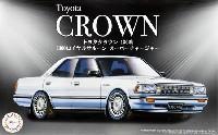 フジミ1/24 インチアップシリーズトヨタ クラウン 130系 2000 ロイヤルサルーン スーパーチャージャー