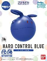 ハロ コントロールブルー