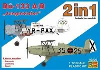 RSモデル1/72 エアクラフト プラモデルビュッカー Bu133A/B ユングマイスター