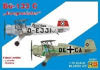 ビュッカー Bu133C ユングマイスター