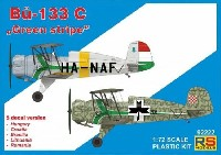 ビュッカー Bu133C ユングマイスター グリーンストライプ