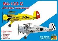 RSモデル1/72 エアクラフト プラモデルビュッカー Bu133C フォーリンサービス