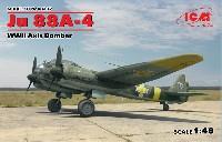 ICM1/48 エアクラフト プラモデルユンカース Ju88A-4 爆撃機 枢軸国軍