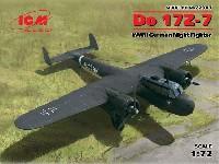 ICM1/72 エアクラフト プラモデルドルニエ Do17Z-7 夜間戦闘機