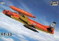 ソード1/72 エアクラフト プラモデルRT-33 シューティングスター