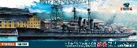 日本海軍 超弩級 巡洋戦艦 霧島 1915年