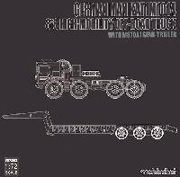 モデルコレクト1/72 AFV 完成品モデルドイツ MAN KAT1 M1014 8x8 高機動 オフロードトラック w/M870A1 トレーラー