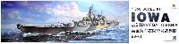 アメリカ海軍 戦艦 アイオワ BB-61