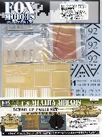 M1A1HA エイブラムス オペレーション イラキフリーダム ディテールアップパーツセット