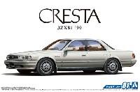 アオシマ1/24 ザ・モデルカートヨタ JZX81 クレスタ 2.5 スーパールーセントG '90