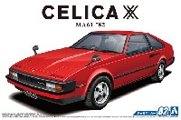 アオシマ1/24 ザ・モデルカートヨタ MA61 セリカXX 2800GT '82
